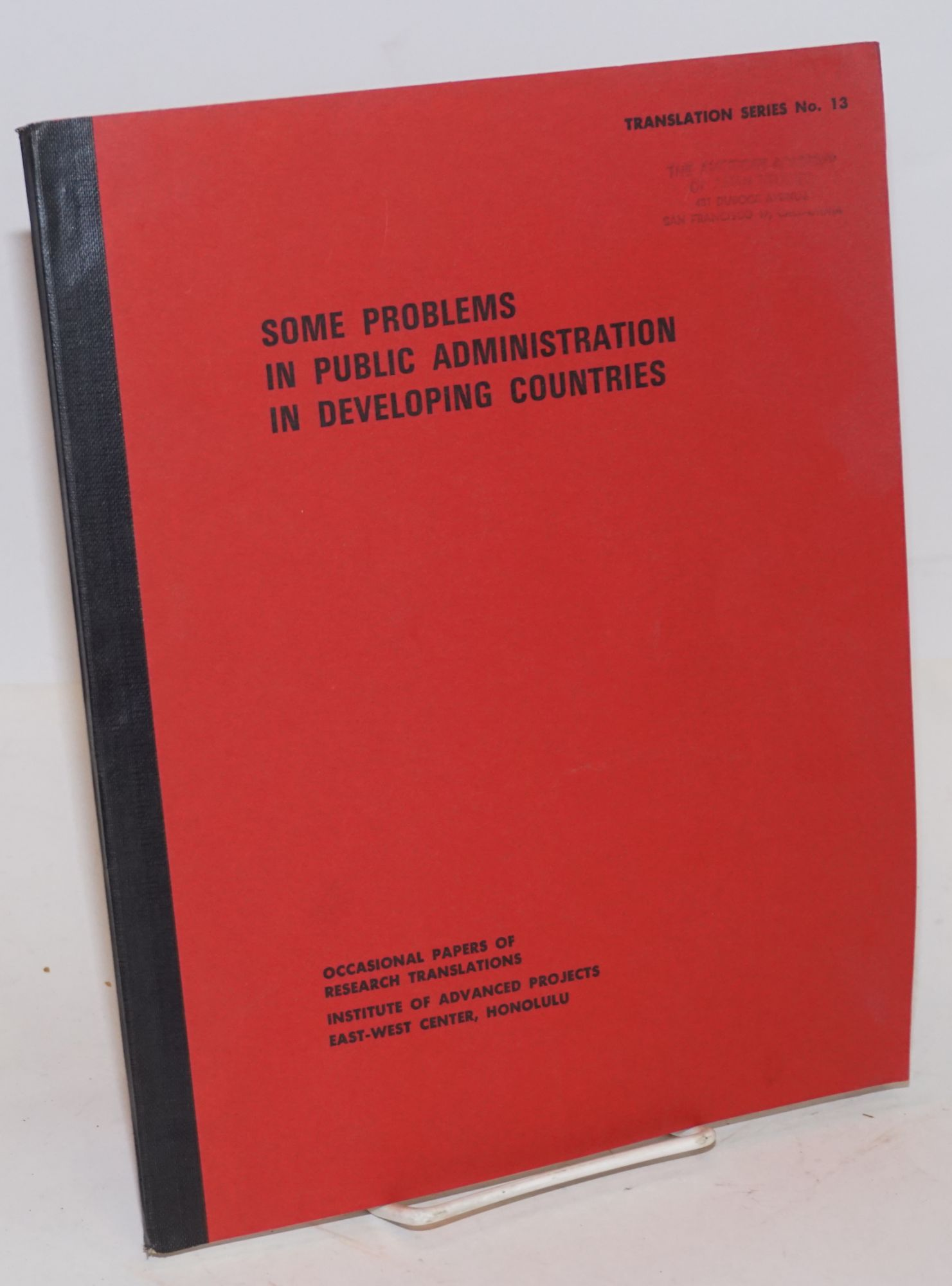 problems of public administration in developing countries