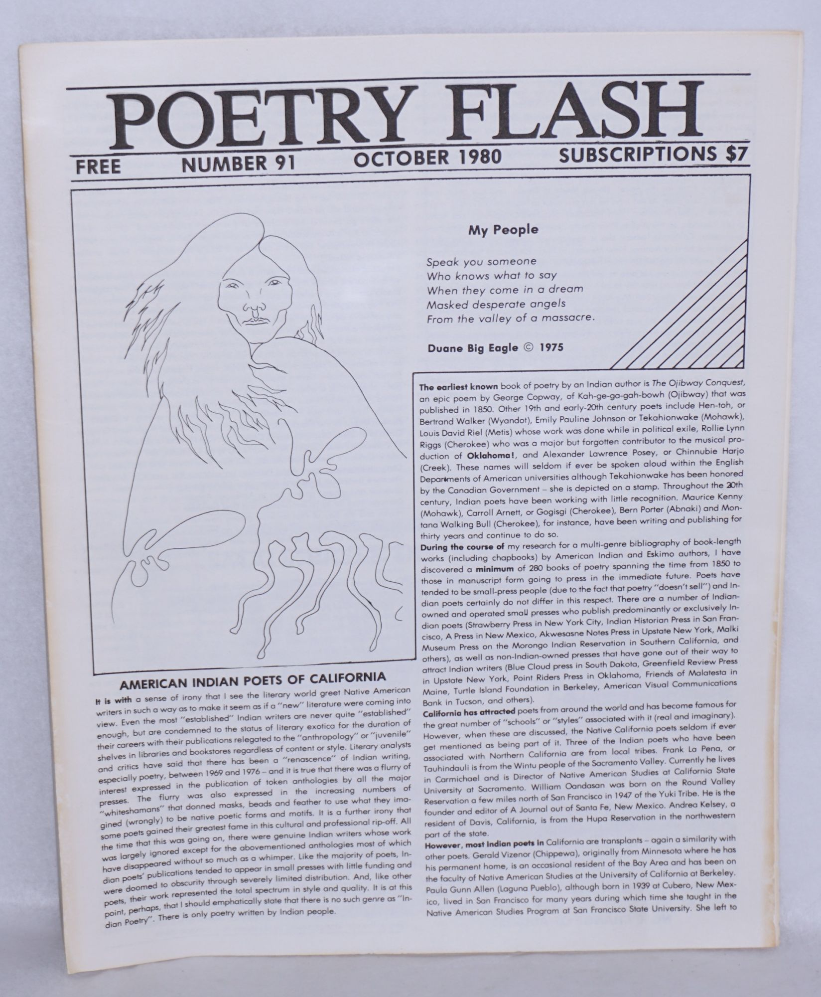 indian poetry history