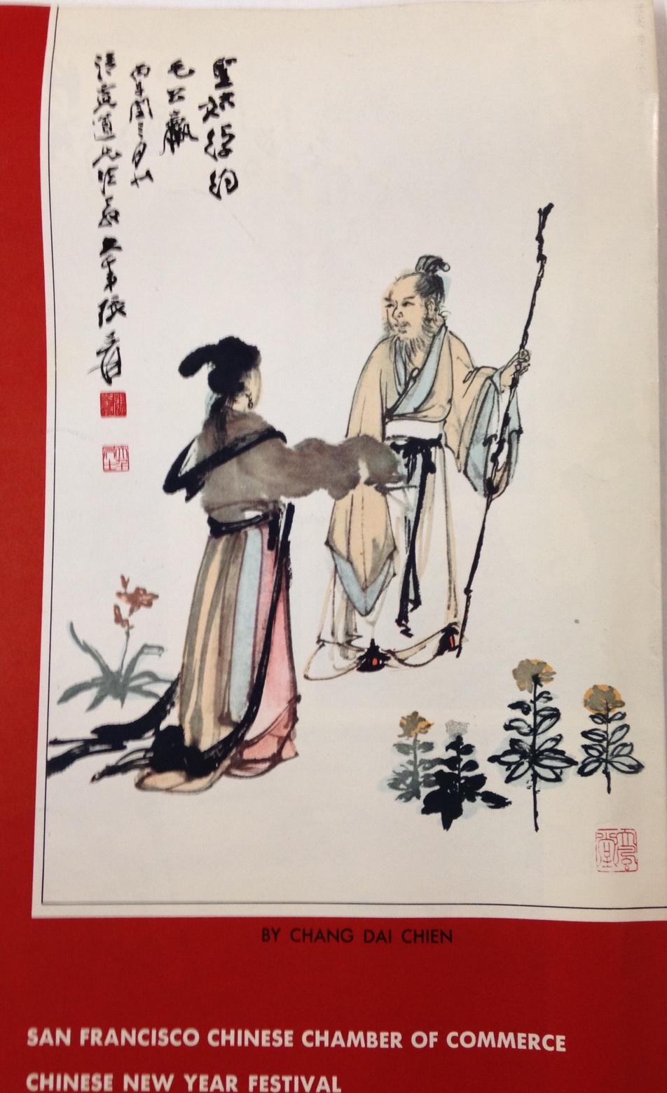 Exhibition of Chinese paintings and calligraphy  San Francisco Chinese  Chamber of Commerce Chinese New Year Festival    Chinese Art Gallery, 30