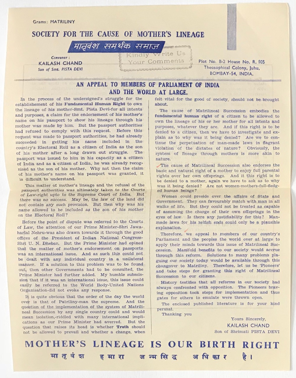 An appeal to members of Parliament of India and the world at large handbill  by Kailash Chand on Bolerium Books