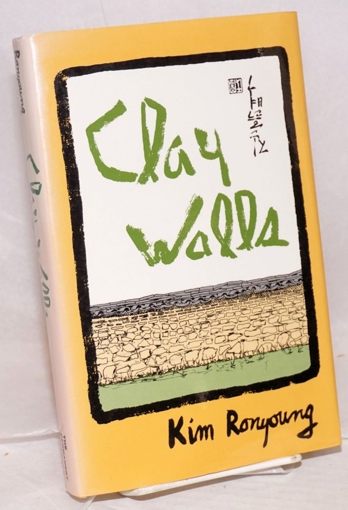 Clay walls. Kim Ronyoung.