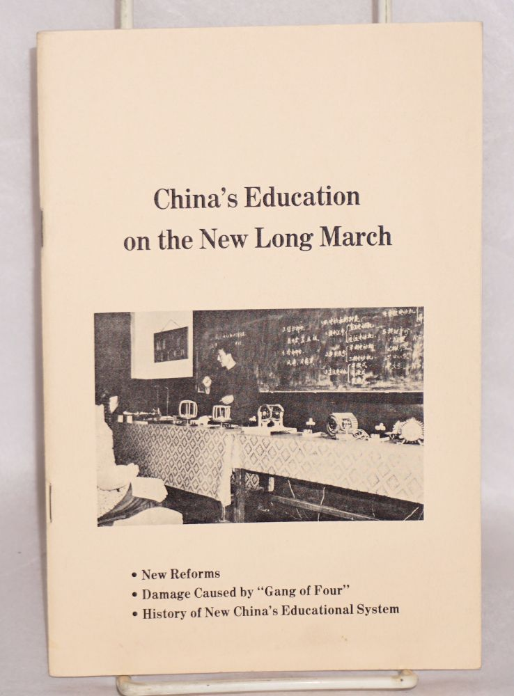 China's education on the new long march. Charles Loren.