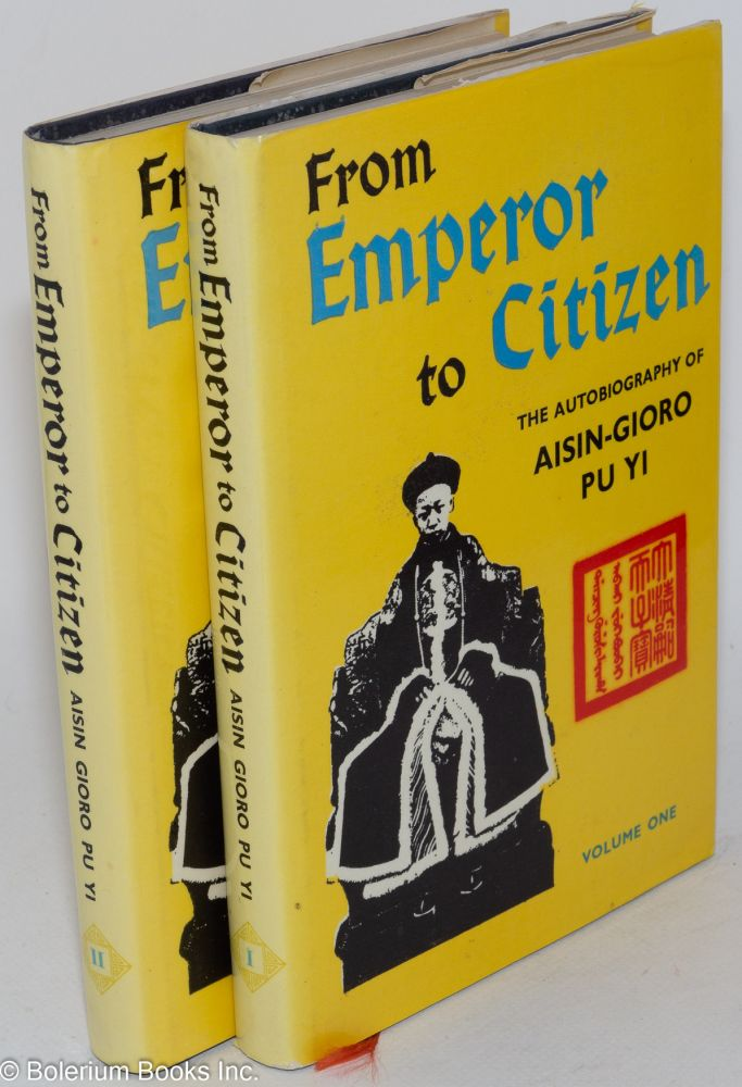 From emperor to citizen; the autobiography. Aisin-Gioro Pu Yi.