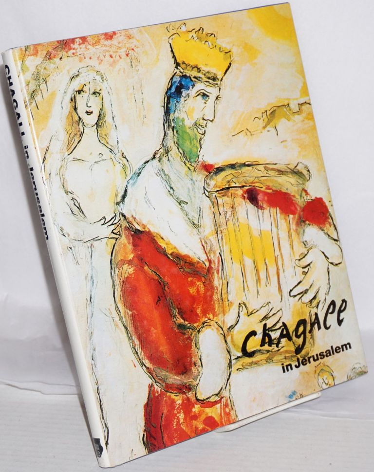Chagall in Jerusalem; special issue of the XXth Siécle Review. Marc Chagall.