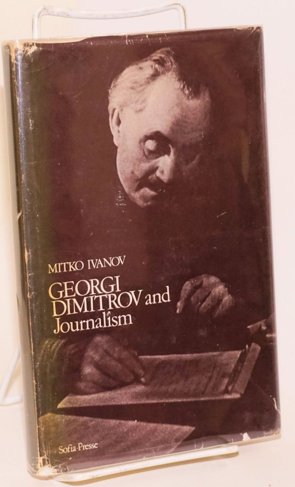 Georgi Dmitrov and journalism. Mitko Ivanov.