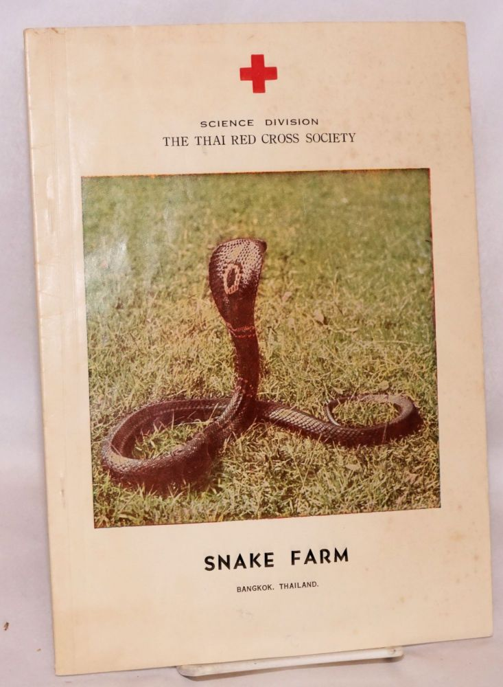 Snake farm. Bangkok, Thailand. The Thai Red Cross Society Science Division.