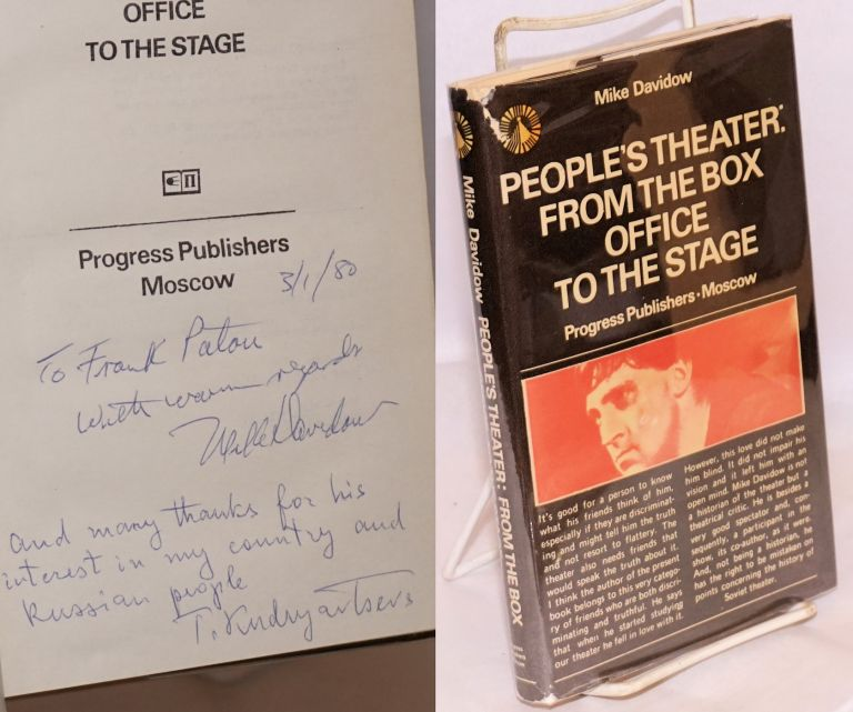 People's theater: from the box office to the stage. Mike Davidow.