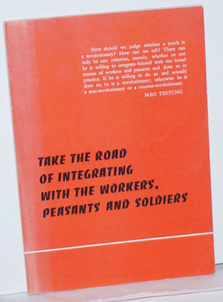 Take the Road of Integrating with the Workers, Peasants and Soldiers