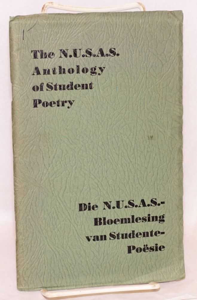 The N. U. S. A. S. anthology of student poetry April 1946. B. H. Kemp, J. E. Stewart.