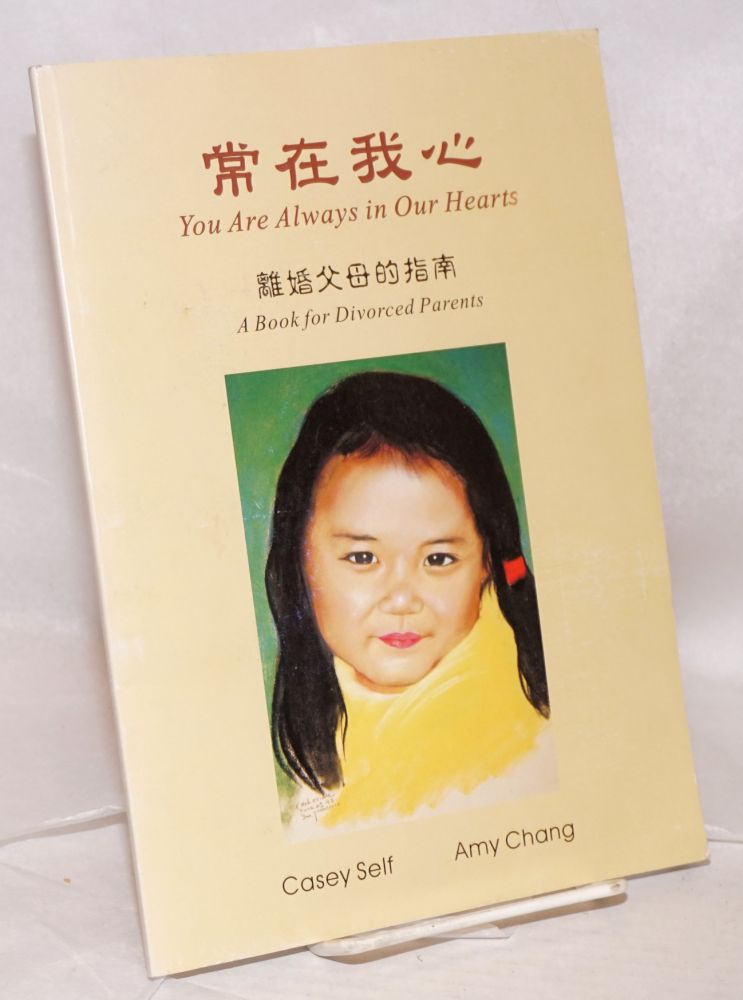 Chang zai wo xin / You are always in our hearts: a book for divorced parents. Casey Self, Amy Chang.