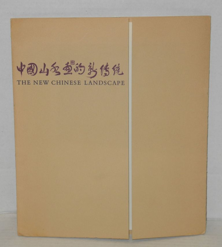The new Chinese landscape: Six contemporary Chinese artists. Chu-tsung Li, Thomas Lawton.