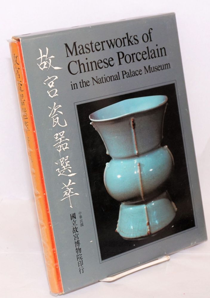 Masterworks of Chinese Porcelain in the National Palace Museum