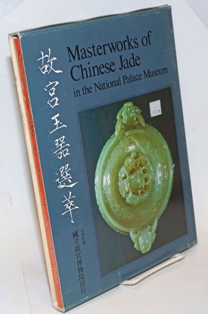 Masterworks of Chinese Jade in the National Palace Museum