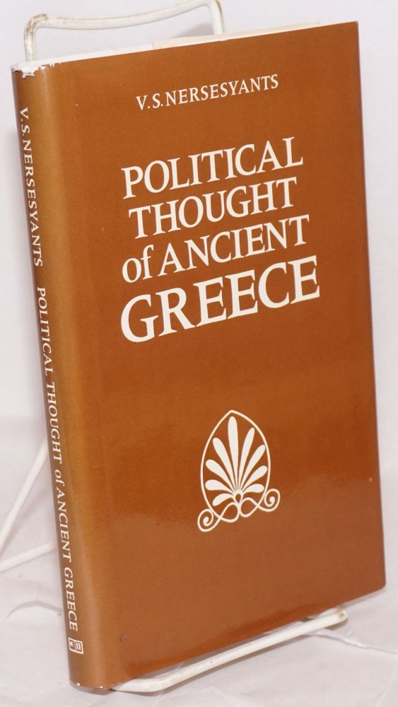 Political thought of ancient Greece. V. S. Nersesyants.