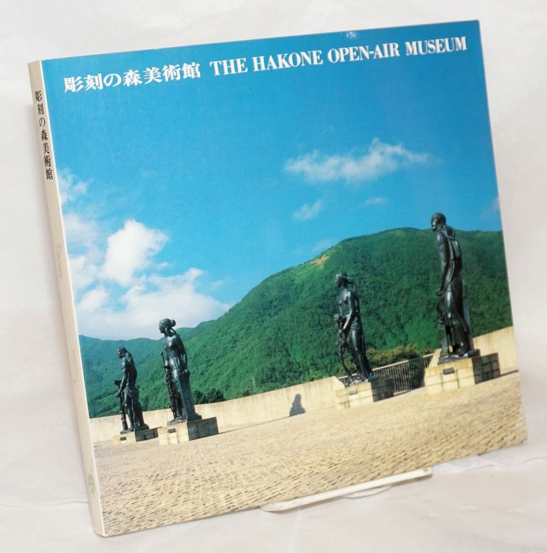 The Hakone Open-Air Museum
