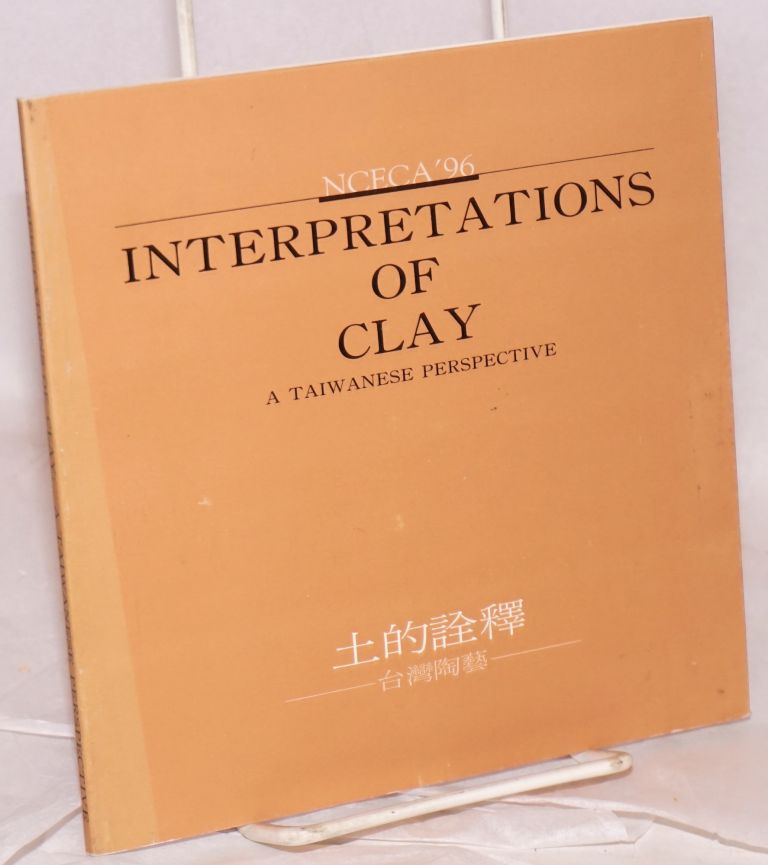 Interpretations of clay: a Taiwanese perspective. NCECA '96. National Council on Education for the Ceramic Arts.