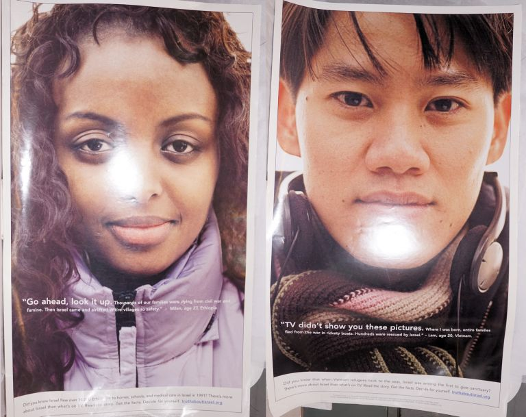 [Two public relations posters on the theme of Israeli aid to refugees from Ethiopia and Vietnam]