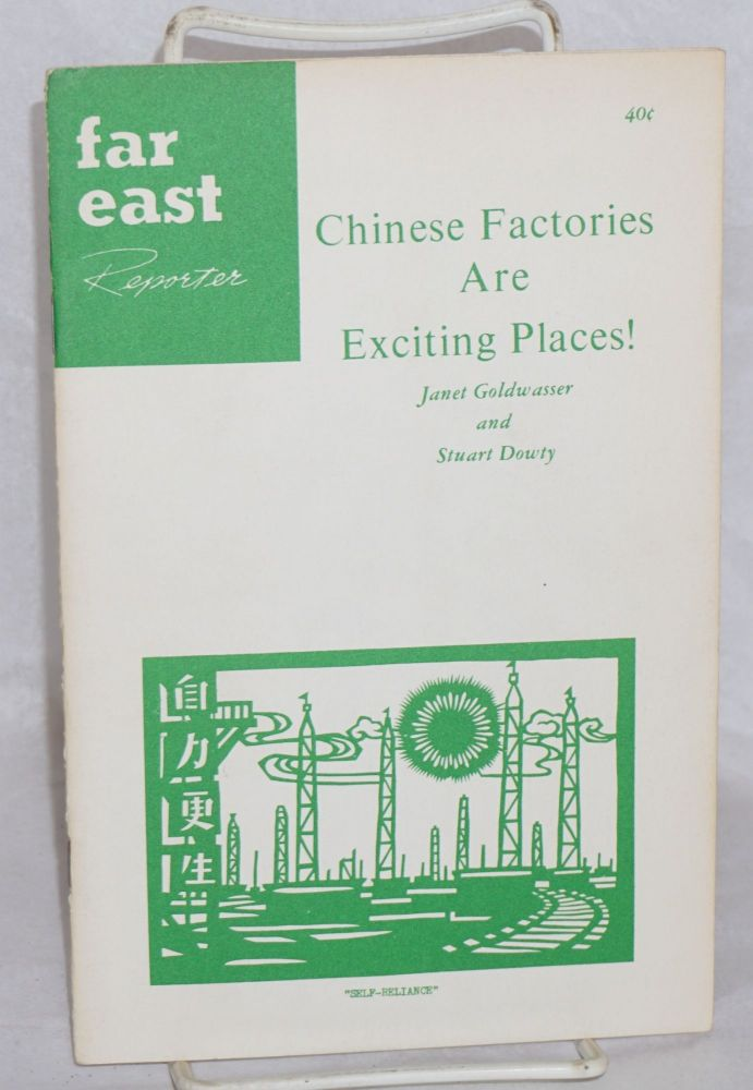 Chinese factories are exciting places!; [undated issue of Far East Reporter; entire issue]. Janet Goldwasser, Stuart Dowty.