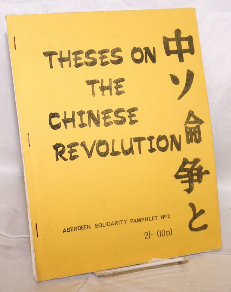 Theses on the Chinese revolution. Cajo Brendel.