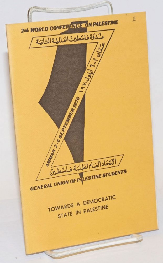 Towards a democratic state in Palestine