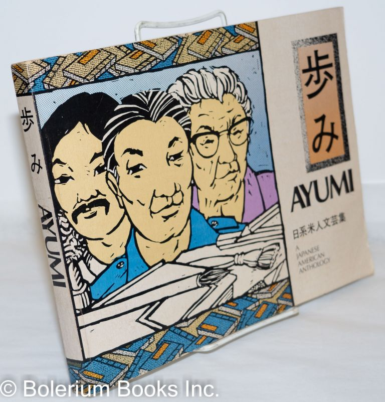 Ayumi; a Japanese-American anthology. Janice Mirikitani, ed.