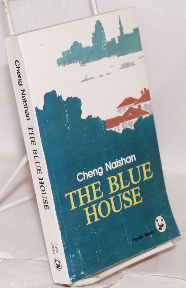 The Blue House. Naishan Cheng.