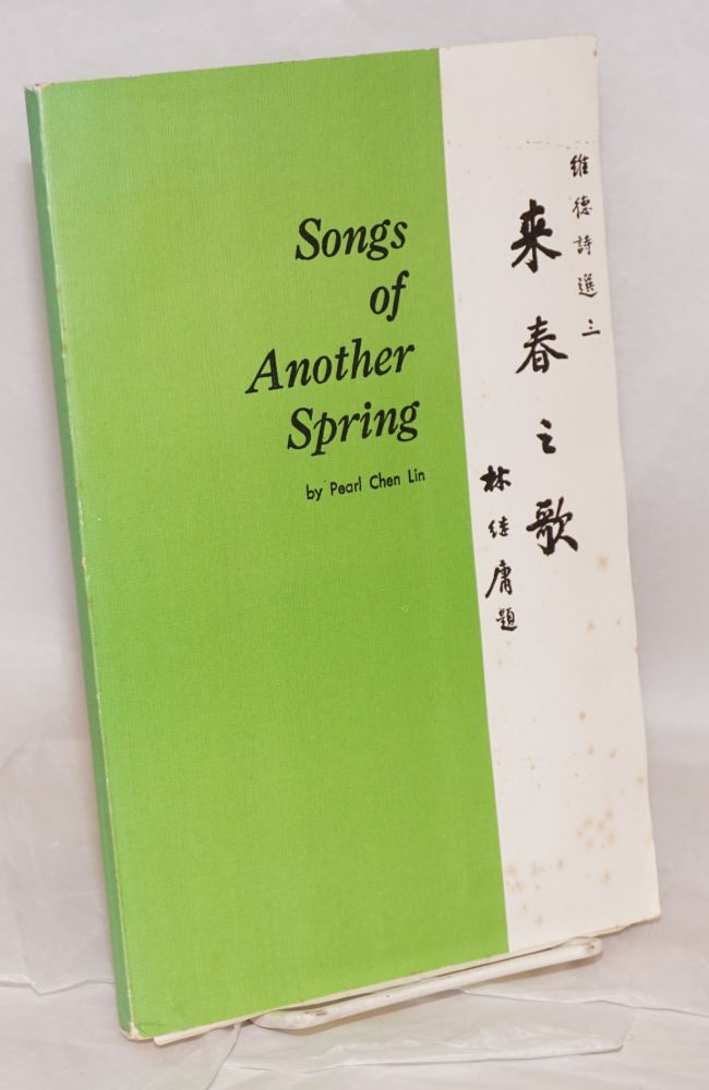 Songs of another spring. Pearl Chen Lin.