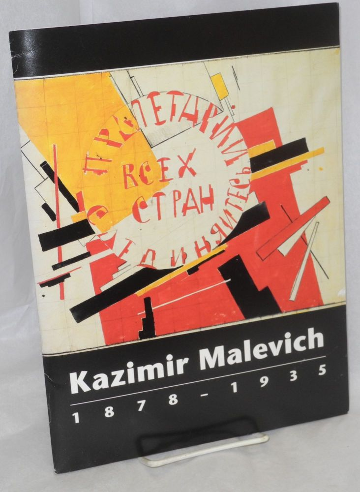 Kazimir Malevich 1878 - 1935; publicity packet with photos. Kazimir Malevich, Pele DeLappe.