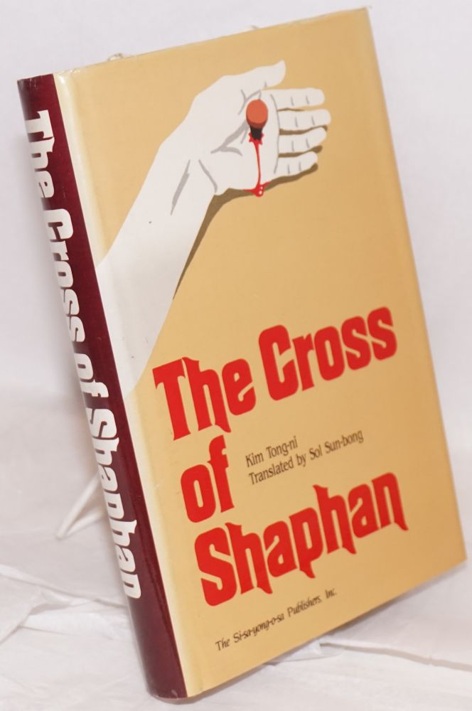 The Cross of Shaphan. Tong-ni Kim.