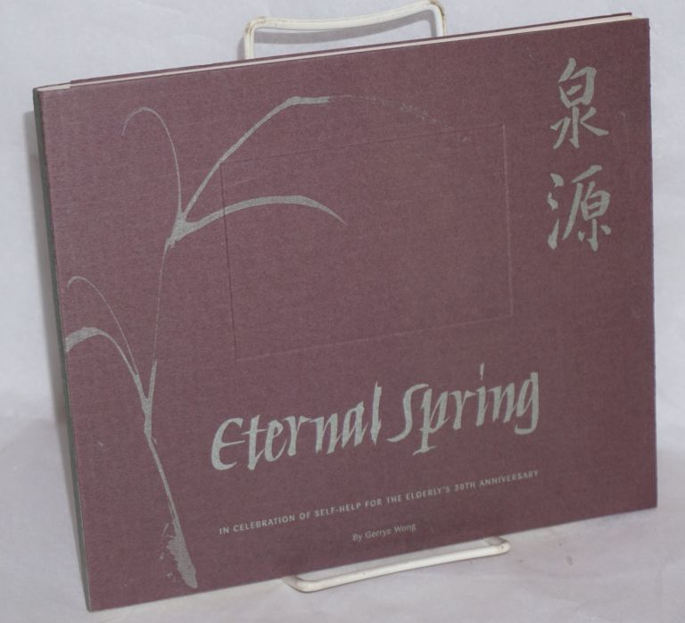 Eternal spring, in celebration of Self-Help for the Elderly's 30th anniversary. Gerrye Wong.