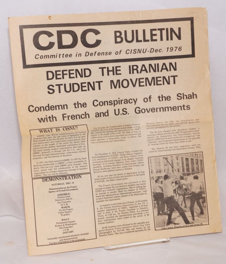 CDC Bulletin. Dec. 1976. Committee in Defense of CISNU.