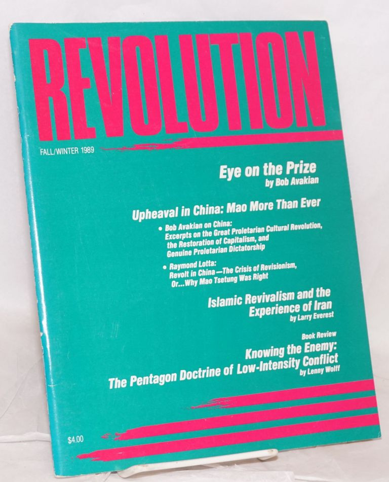 Revolution : propaganda organ of the Central Committee of the Revolutionary Communist Party (USA). No. 58 (Fall/Winter 1989)