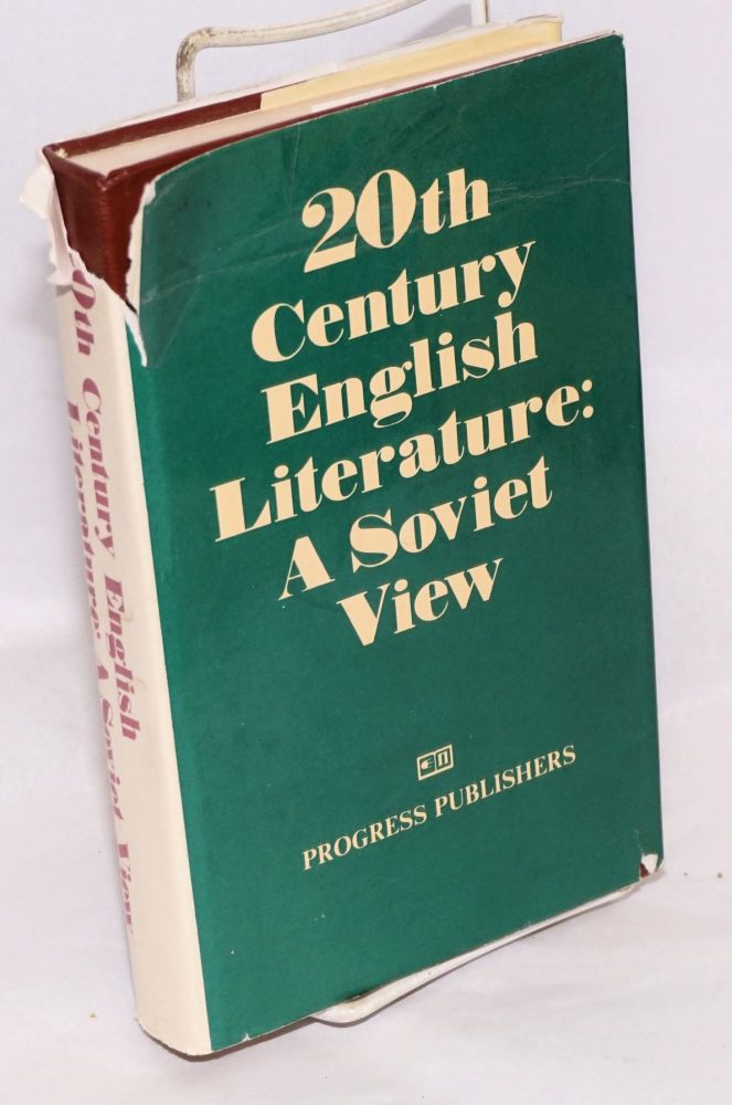 20th century English literature: a Soviet view; with a foreword by Valentina Ivasheva [various translators]