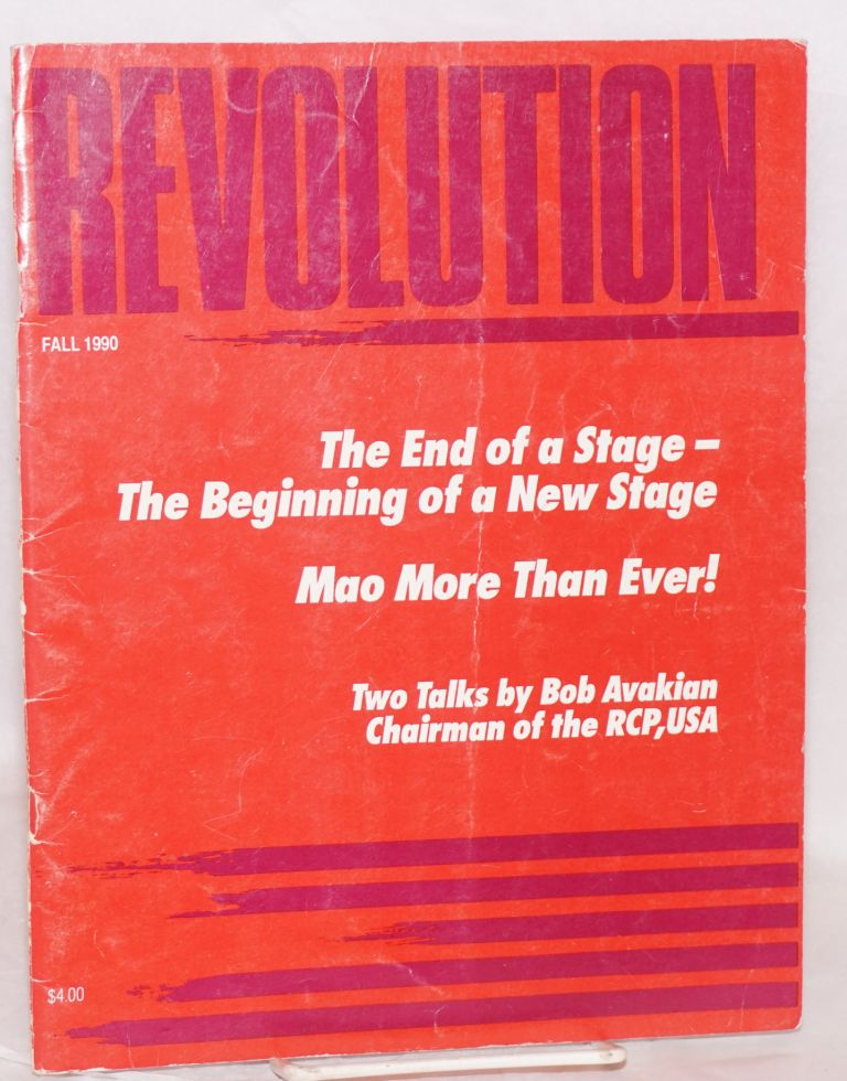 Revolution : propaganda organ of the Central Committee of the Revolutionary Communist Party (USA) No. 60 (Fall 1990)