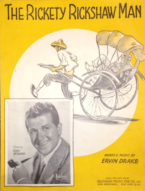 The rickety rickshaw man [sheet music]. Ervin Drake, words and music.