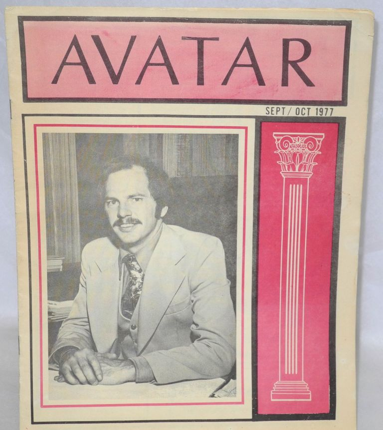 Avatar #1 Sept./Oct. 1977