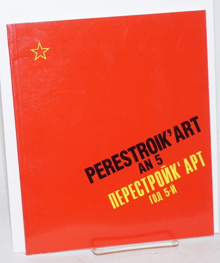 Perestroik' art an 5