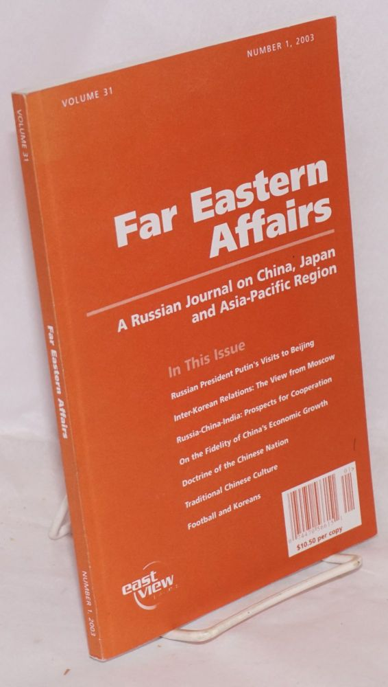 Far Eastern affairs a Russian journal on China, Japan and Asia-Pacific region. Volume 31 number 1, January-March 2003