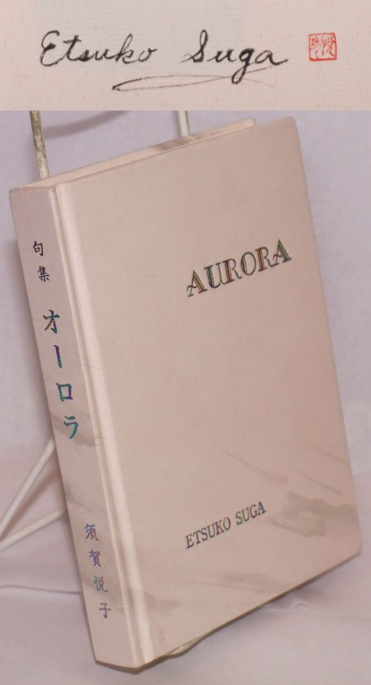 Aurora. haiku. Translated and edited by Masaharu Hirata. Etsuko Suga.