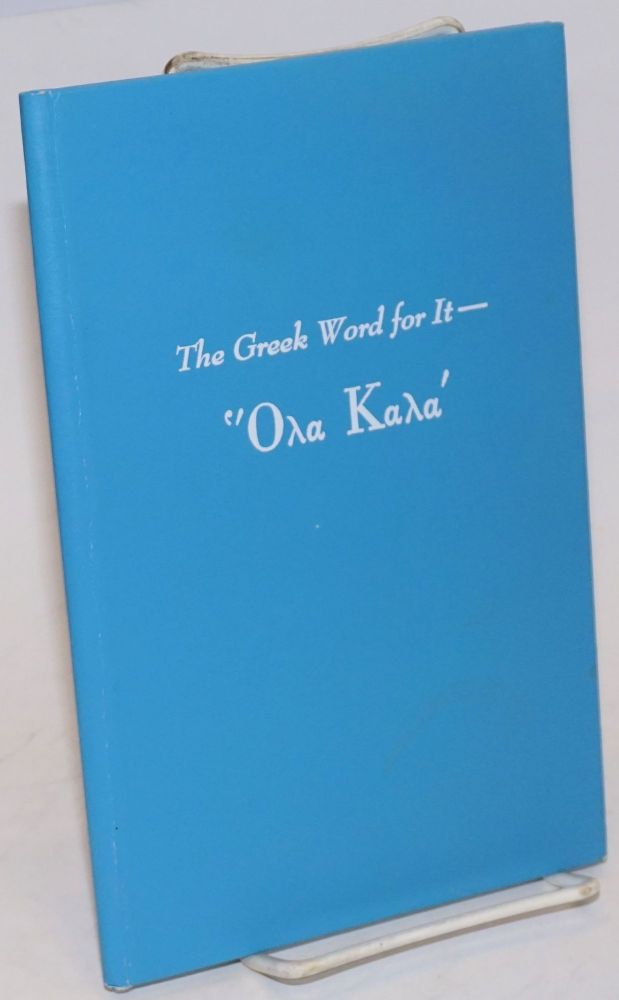'Ola kala' the Greek word for it; from a letter about a visit to Greece, 1961, written for his family and some friends by W. H. F. William Hazen Freeman.