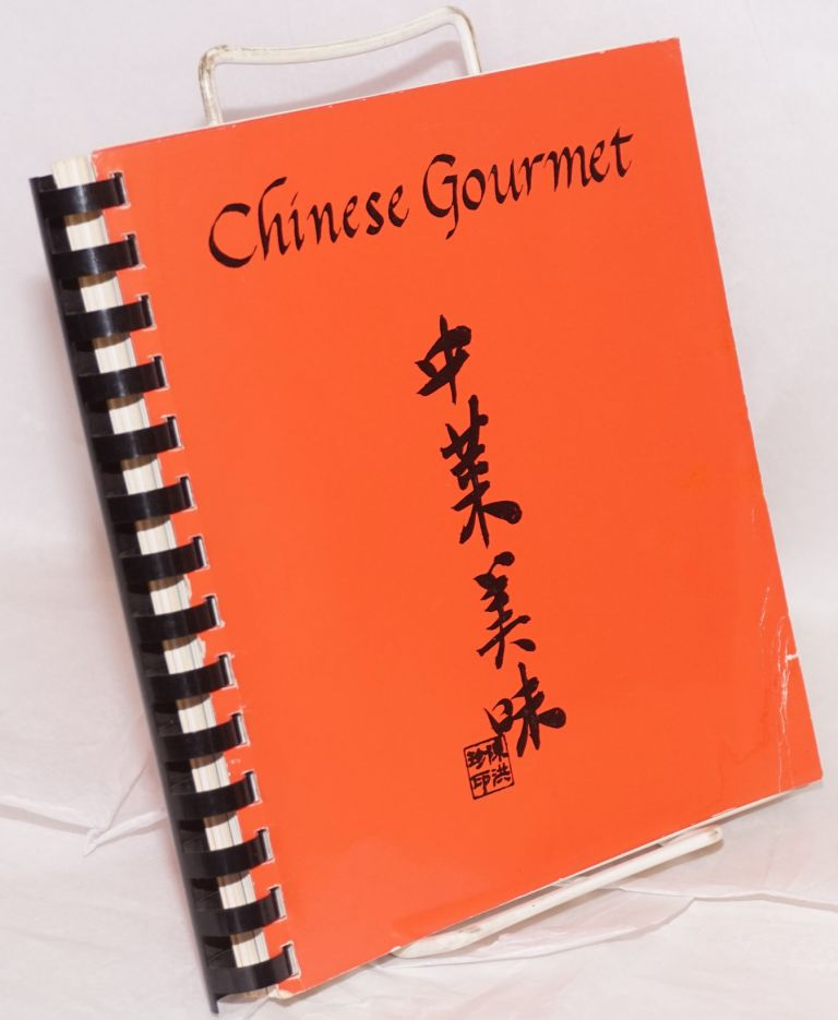 Chinese gourmet. Chinese American Citizens Alliance