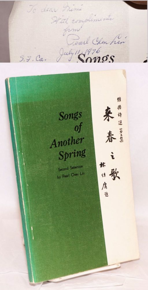 Songs of another spring: second selection. Pearl Chen Lin.