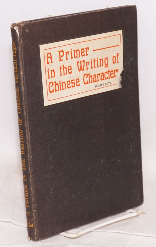 A Primer in the writing of Chinese characters. David Dean Barrett.