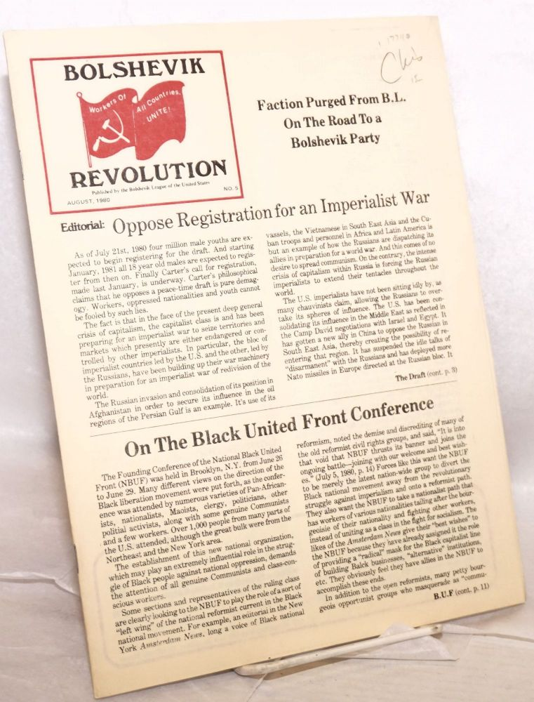 Bolshevik revolution. No. 5 (August 1980)