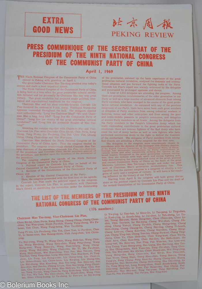 Extra Good News: Press communique of the Secretariat of the Presidium of the Ninth National Congress of the Communist Party of China. April 1, 1969 [broadside]