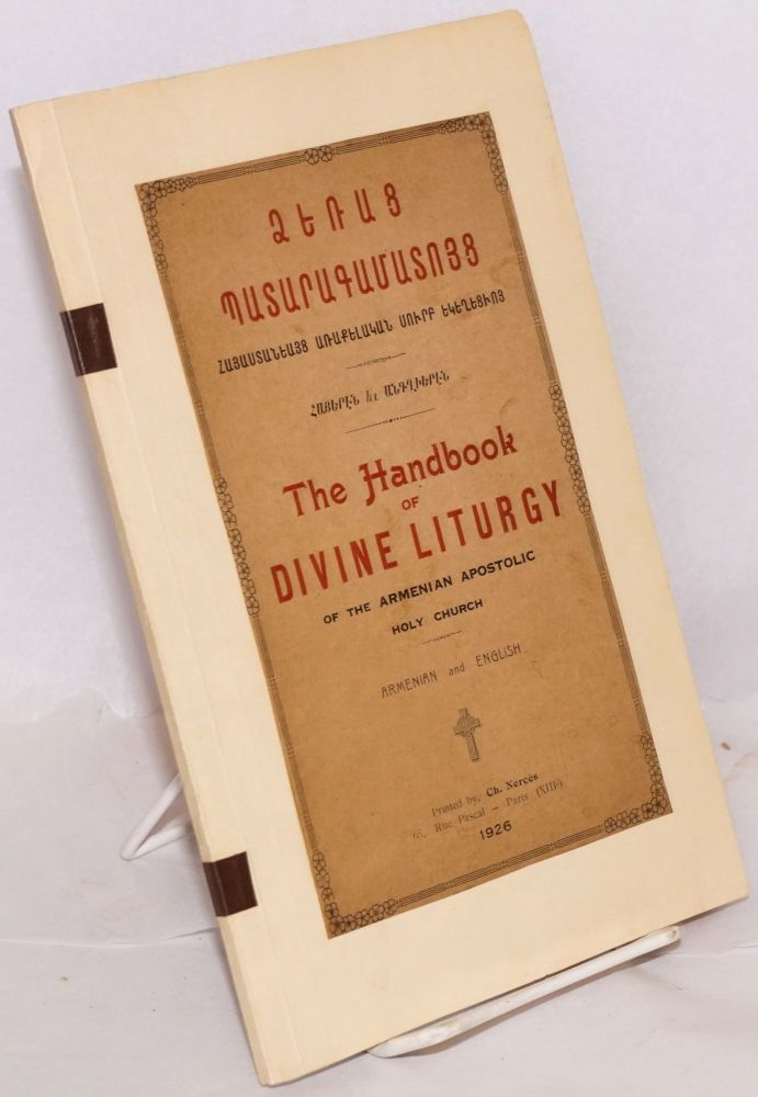 The Handbook of Divine Liturgy of the Armenian Apostolic Holy Church: Armenian and English.