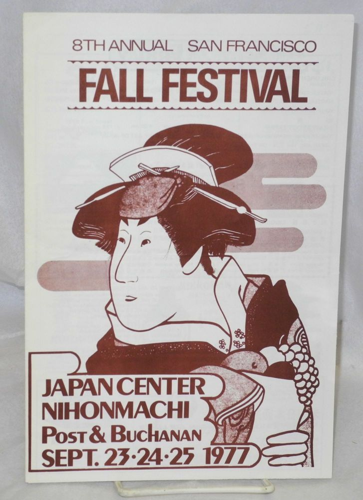 8th annual San Francisco Fall Festival: Japan Center, Nihonmachi [brochure]