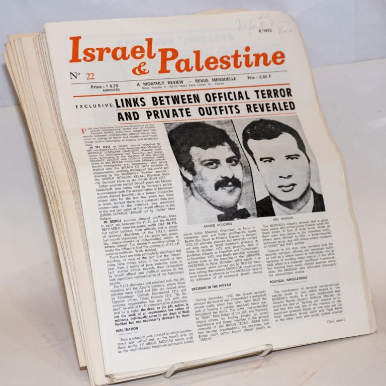 Israel & Palestine: a monthly review. [61 issues]