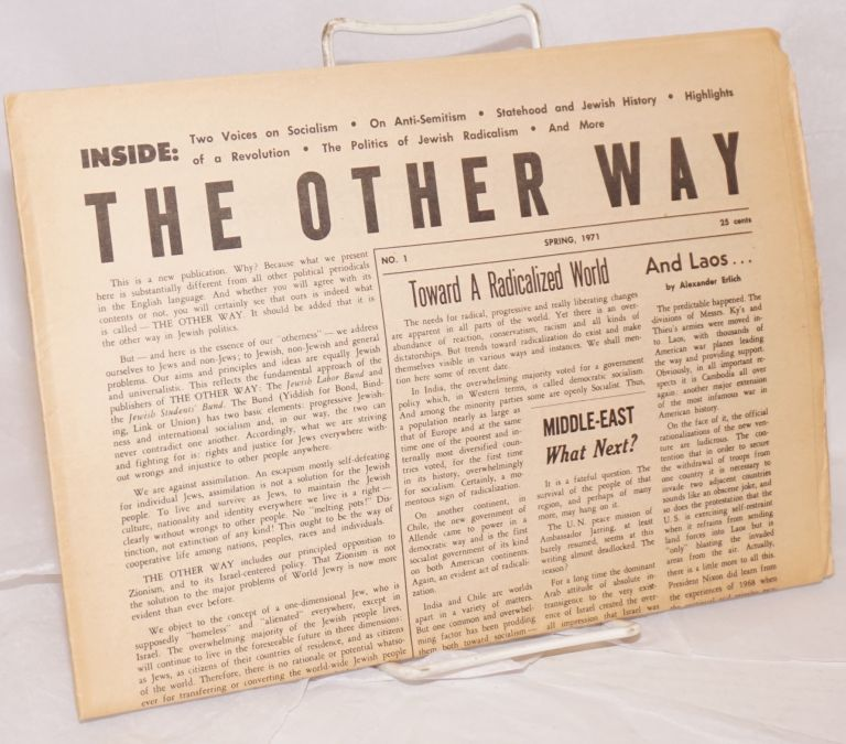 The other way. No. 1 (Spring, 1971)