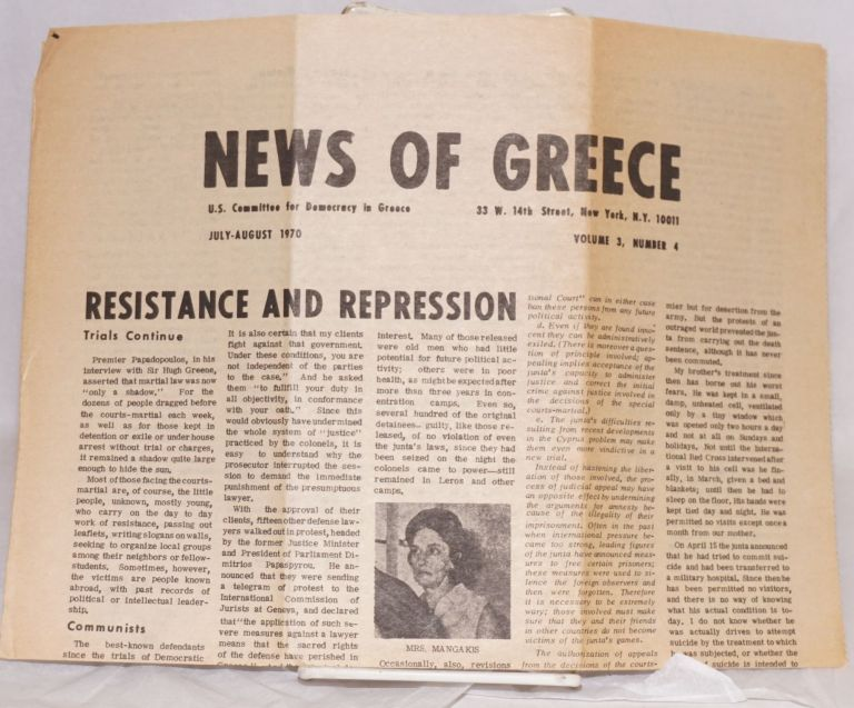 News of Greece: Vol. 3 no. 4 (July-August 1970)